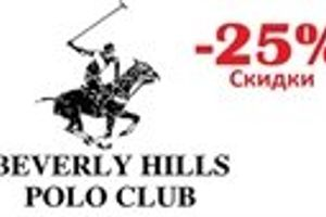 Beverly Hills Polo Club - 25%